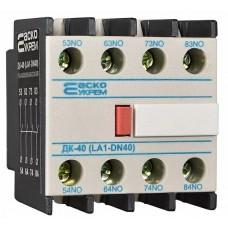 Додатковий контакт ДК-40 (LA1-D40)