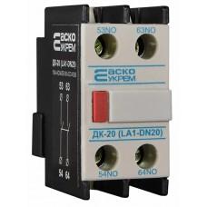 Додатковий контакт ДК-20 (LA1-D20)