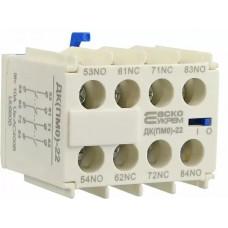 Додатковий контакт для ПМ-0  ДК(ПМ0)-22 (LA1-KN22)