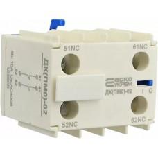 Додатковий контакт для ПМ-0  ДК(ПМ0)-02 (LA1-KN02)