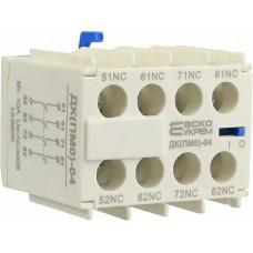 Додатковий контакт для ПМ-0  ДК(ПМ0)-04 (LA1-KN04)