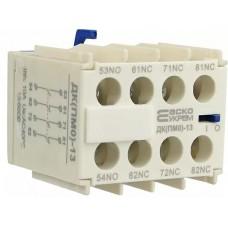Додатковий контакт для ПМ-0  ДК(ПМ0)-13 (LA1-KN13)