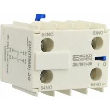 Додатковий контакт для ПМ-0  ДК(ПМ0)-20 (LA1-KN20)