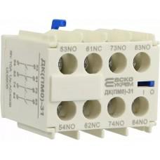 Додатковий контакт для ПМ-0  ДК(ПМ0)-31 (LA1-KN31)