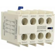 Додатковий контакт для ПМ-0  ДК(ПМ0)-40 (LA1-KN40)