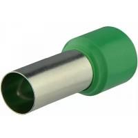 Наконечники трубчаті НТ 50,0-20 зелені (100 шт.)