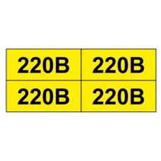 "Знак ""220 В"" жовтий 45х22 (на аркуші 113 шт)"
