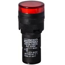 Сигнальна арматура AD16-16DS червона 220V АC