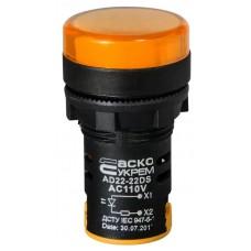Сигнальна арматура AD22-22DS жовта 110V АC