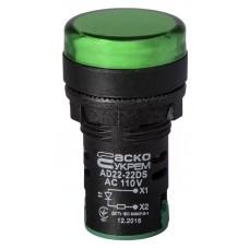 Сигнальна арматура AD22-22DS зелена 110V АC