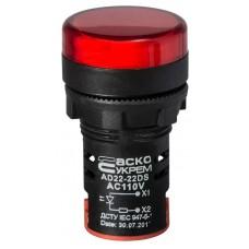 Сигнальная арматура AD22-22DS красная 110V АC