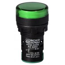 Сигнальная арматура AD22-22DS зеленая 220V АC
