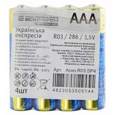 Батарейка сольова AАА.R03.SP4 (shrink 4)
