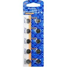 Батарейка лужна AG10.LR54.BP10 (blister 10)