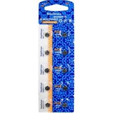 Батарейка лужна AG4.LR626.BP10 (blister 10)