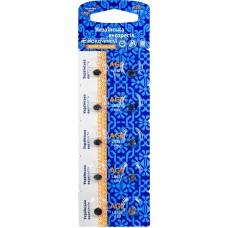 Батарейка лужна AG0.LR521.BP10 (blister 10)