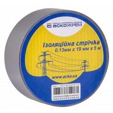 Стрічка ізоляційна 0,13мм*19мм/5м сіра
