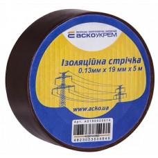 Стрічка ізоляційна 0,13мм*19мм/5м коричнева