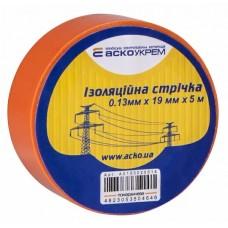 Стрічка ізоляційна 0,13мм*19мм/5м помаранчева