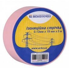 Стрічка ізоляційна 0,13мм*19мм/5м рожева