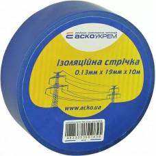 Стрічка ізоляційна 0,13мм*19мм/10м синя