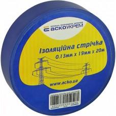 Стрічка ізоляційна 0,13мм*19мм/20м синя