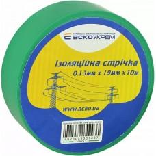 Стрічка ізоляційна 0,13мм*19мм/10м зелена