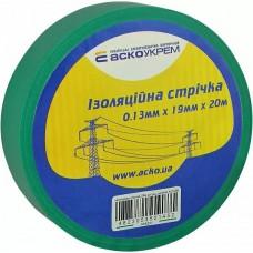 Стрічка ізоляційна 0,13мм*19мм/20м зелена
