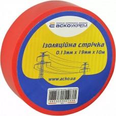 Стрічка ізоляційна 0,13мм*19мм/10м червона