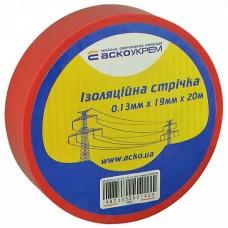 Стрічка ізоляційна 0,13мм*19мм/20м червона