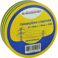 Стрічка ізоляційна 0,13мм*19мм/20м жовто-зелена
