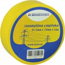 Стрічка ізоляційна 0,13мм*19мм/10м жовта