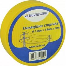 Стрічка ізоляційна 0,13мм*19мм/20м жовта