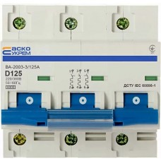 Автоматичний вимикач УКРЕМ ВА-2003 3р 125А АСКО