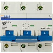 Автоматичний вимикач УКРЕМ ВА-2003 3р 63А АСКО