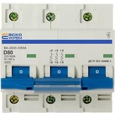 Автоматичний вимикач УКРЕМ ВА-2003 3р 80А АСКО