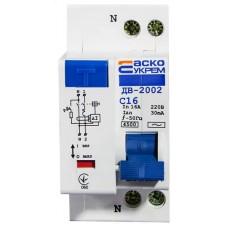 Диференційний вимикач ДВ-2002 16А 30мА  АСКО